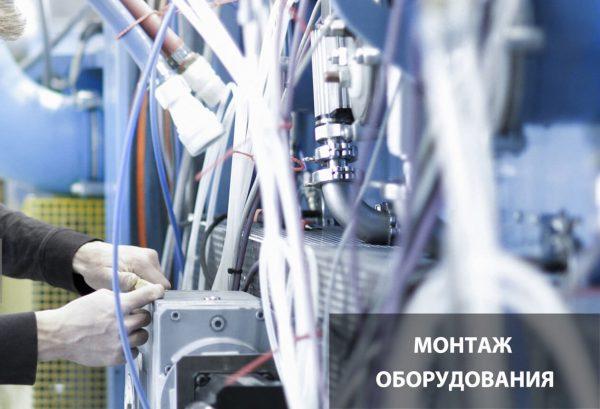 Кабельный завод Тех-Электро Одесса провод для монтажа оборудования