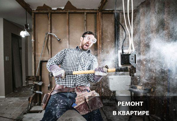Кабельный завод Тех-Электро Одесса Провод для ремонта в квартире