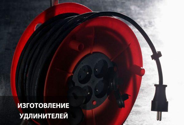 Кабельный завод Тех-Электро Одесса Кабель и провод для изготовления удлинителей