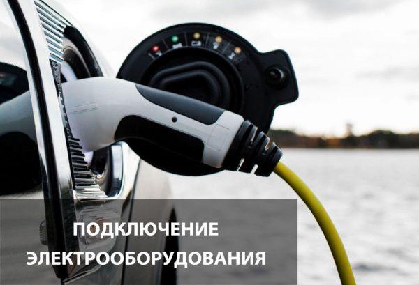 Кабельный завод Тех-Электро Одесса Кабель и провод для подключения электрооборудования